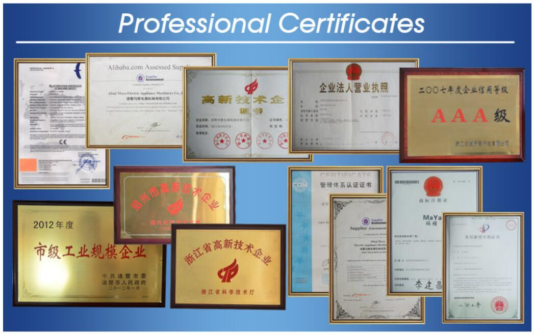 7 professional certificates无导航条2.jpg
